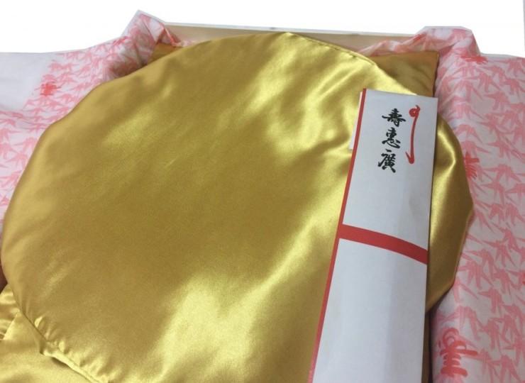 chouju-kin-tokusen
